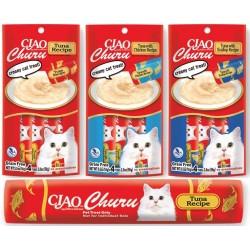 Churu Tuna Purees (4 pack)